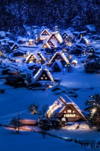 Ice Cream Village, Shirakawa-mura, Gifu Prefecture, Japan