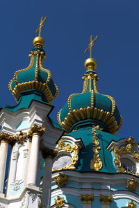 St Andrew's Church, Kiev, Ukraine